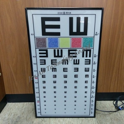 X 視力表(含色盲板)