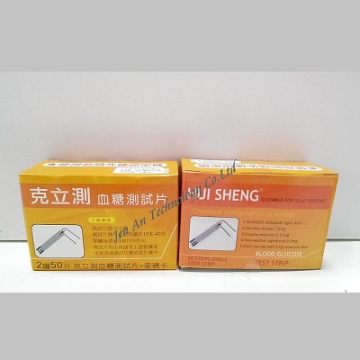 TD4209 血糖試紙 (克立測)