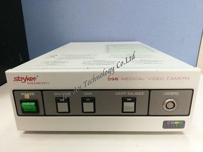 596 內視鏡影像處理系統
