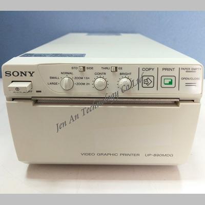 UP-890MDG 影像印表機