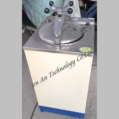 HA-330 直立式消毒鍋