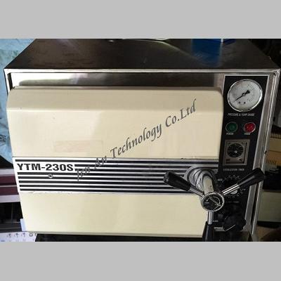 YTM-230S 消毒鍋