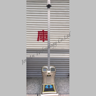 HW-2020 身高體重計
