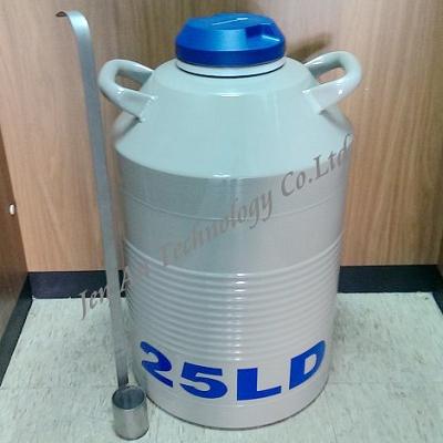 25LD 液態氮桶(25L)