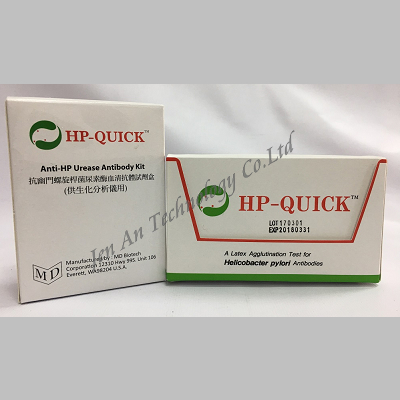 HP-Quick HP-QUICK