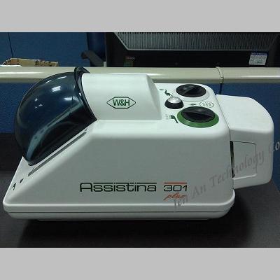 301 PLUS 高速手機保養機