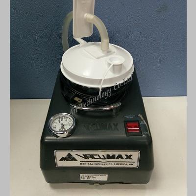 605 抽痰機.吸引機(攜帶式)