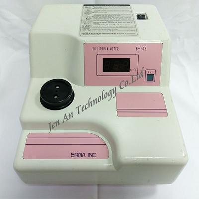 B-105 黃膽紅素測定儀