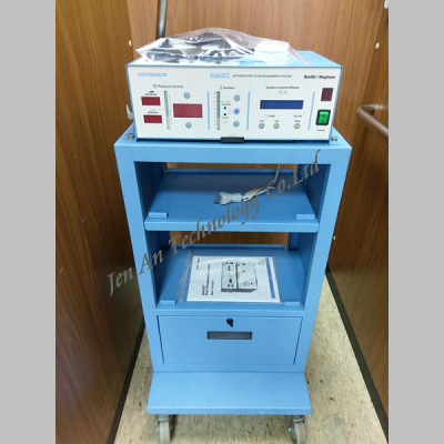 INTELIJET 關節鏡液體管理系統