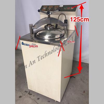 EA-635 消毒鍋(落地型)