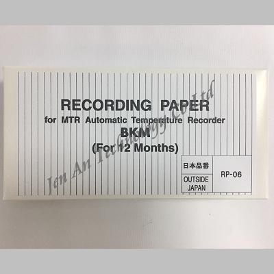 RP-06 冰箱溫度記錄紙