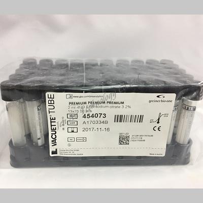 454073(ESR黑頭管) 真空血液收集管-血球沉降測定試管