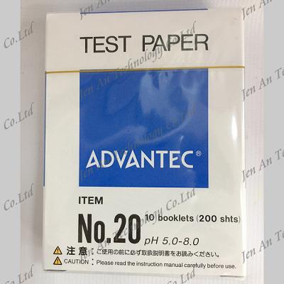 NO.20(書型) 酸鹼試紙-pH試紙