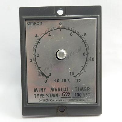 100VAC 10HOURS 消毒鍋計時器