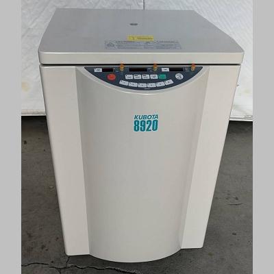 8920 離心機(冷凍)