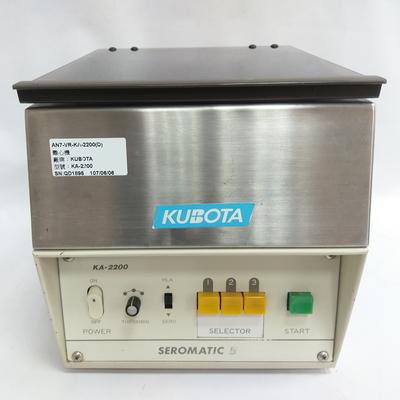 KA-2200 離心機(血庫)